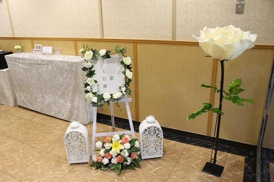 東京都 府中市 1日葬
