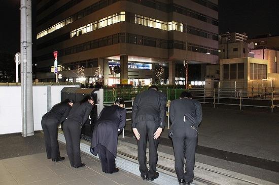 東京都 調布市