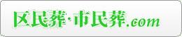 市民葬・区民葬.com