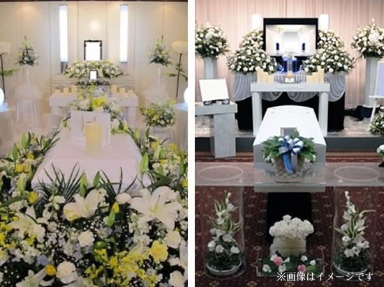 家族葬プラン 基本の花飾り